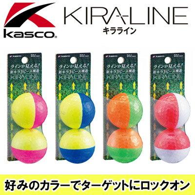Kasco [キャスコ] KIRA LINE [キラライン] ゴルフボール スリーブ(2球入り)