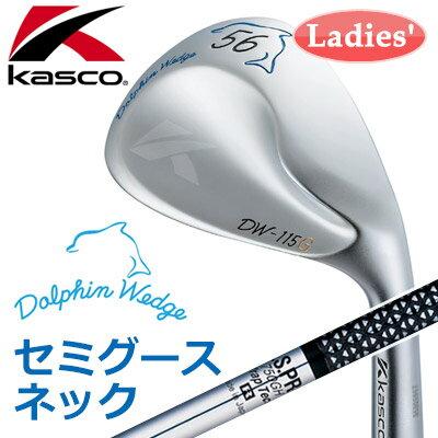Kasco [キャスコ] DOLPHIN ウェッジ ドルフィン ウェッジ レディース DW-115G N.S.PRO 750GH Wrap Tech スチールシャフト