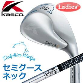 Kasco [キャスコ] DOLPHIN WEDGE [ドルフィン ウェッジ] レディース DW-115G N.S.PRO 750GH Wrap Tech スチールシャフト