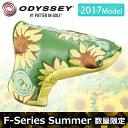 ODYSSEY [オデッセイ] F-Series Summer [サマー] ブレード パターカバー ひまわり柄