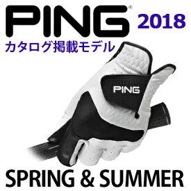 PING [ピン] SPORTS GLOVE [スポーツグローブ] 33794