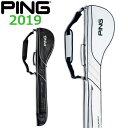PING [ピン] GB-U192 レンジケース 34534