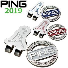 PING [ピン] AC-U196 クリップマーカー 34872