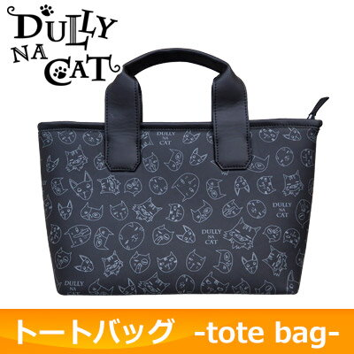DULLY NA CAT [ダリーナキャット] トートバッグ DN-TB01