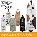 DULLY NA CAT [ダリーナキャット] フェアウェイ用 ヘッドカバー DN-FC
