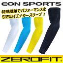 EON SPORTS [イオン スポーツ] ZEROFIT ゼロフィット エナジースリーブ