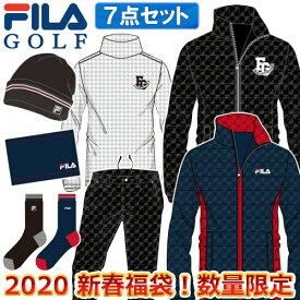 【予約販売】FILA [フィラ] 2020 新春 福袋 メンズ お買い得7点セット