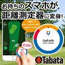 TABATA[タバタ]tittle[ティトル]SMARTMARKER[スマートマーカー]ゴルフGPSコントロールデバイスGA0100