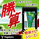 Yupiteru [ユピテル] ゴルフナビ YGN5200