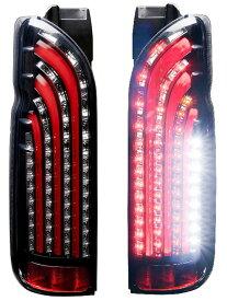 【クーポン利用で最大1200円OFF】415 COBRA LIGHT SABER 4 LED TAIL LAMP トヨタ ハイエース 200系用 カラー:インナーブラック/スモークレンズ/レッドバー(SDLS200VBRB4)【電装品】415コブラ ライトセーバー4型 LED テールランプ