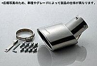 5ZIGEN MUFFLER CUTTER ダイハツ ミラジーノ L700S用 (MC10-22112-004)【マフラーパーツ】ゴジゲン マフラーカッター