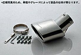 5ZIGEN MUFFLER CUTTER 日産 ニッサン NV350キャラバンワゴン KS4E26用 (MC10-17221-001)【マフラーパーツ】ゴジゲン マフラーカッター