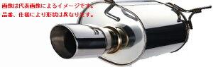 APEXi HYBRID MEGAPHONE evolution MUFFLER マツダ RX-8 SE3P用 (116AZ009)【マフラー】【自動車パーツ】アペックス ハイブリッド メガホン エボリューション マフラー【送付先が車関連の法人様のみの対応