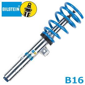 【クーポンで最大500円OFF】BILSTEIN B16 BMW M3 E46用 (PSSC668)【車高調】ビルシュタイン B16