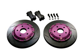 Biot Rear Brake Offsetkit ホンダ NSX NA2用 340φ仕様 (BR.OS.NA2-S)【ブレーキローター】ビオ リア ブレーキオフセットキット