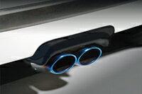 【クーポン利用で200円OFF!】BLITZ AERO SPEED R-Concept MUFFLER GARNISH FRP製 ホンダ エヌワン(N-ONE) JG1用 (60149)【エアロ】ブリッツ エアロスピード Rコンセプト マフラーガーニッシュ