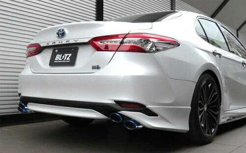 BLITZ NUR-SPEC VSR Quad トヨタ カムリ AXVH70用 (63548V)【マフラー】ブリッツ ニュルスペック ブイエスアール クアッド