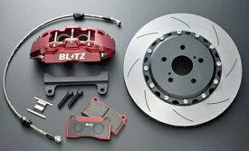 BLITZ BIG CALIPER KIT II FOR STREET トヨタ アルファード AGH30W/AGH35W用 4POT フロントセット(86102)【ブレーキキャリパー】ブリッツ ビッグキャリパーキット2 ストリート 4ポット Front Set