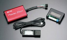 BLITZ POWER THRO スズキ ジムニー JB64W用 (BPT23)【スロコン】【サブコン】ブリッツ パワスロ パワーアップ&スロットルコントローラー
