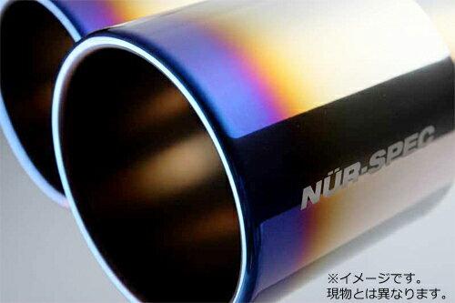 BLITZ NUR-SPEC VSR スバル フォレスター SJG用 (63157V)【マフラー】ブリッツ ニュルスペック ブイエスアール