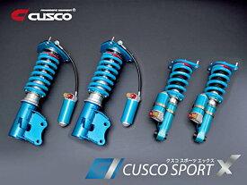 CUSCO SPORT X ホンダ フィット GE6/GE8用 (品番:386 64X CB)【車高調】【自動車パーツ】キャロッセ クスコ スポーツX 386-64X-CB