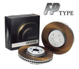 DIXCEL BRAKE DISC ROTOR FP Type リア用 トヨタ アルテッツァ 16・17インチ車 SXE10/GXE10用 (FP3158222S)【ブレーキローター】ディクセル ブレーキディスクローター FPタイプ