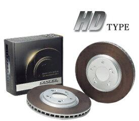 DIXCEL BRAKE DISC ROTOR HD Type フロント用 ミツビシ パジェロ イオ H76W用 (HD3411092S)【ブレーキローター】ディクセル ブレーキディスクローター HDタイプ