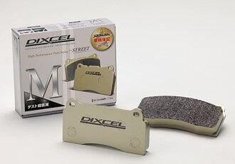 DIXCEL BRAKE PAD M Type フロント用 マツダ スクラム 車体番号〜380000 DG63T用 (M-371054)【ブレーキパッド】ディクセル Mタイプ