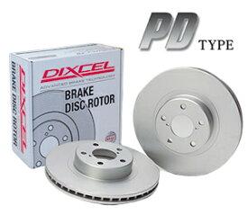 DIXCEL BRAKE DISC ROTOR PD Type フロント用 ミツビシ パジェロ イオ H61W/H62W/H66W/H67W/H71W/H72W/H77W用 (PD3411092S)【ブレーキローター】ディクセル ブレーキディスクローター PDタイプ