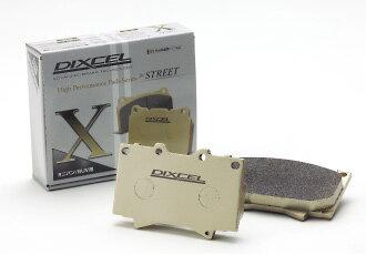 DIXCEL BRAKE PAD X Type フロント用 マツダ スクラム 車体番号〜380000 DG63T用 (X-371054)【ブレーキパッド】ディクセル Xタイプ