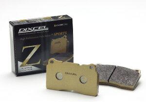 DIXCEL BRAKE PAD Z Type フロント用 日産 ニッサン ノート ニスモ E12用 (Z-321576)【ブレーキパッド】ディクセル Zタイプ
