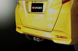 D-SPORT Sport Muffler CD feat.5ZIGEN スバル ジャスティ M900F用 (17400-B270)【マフラー】【自動車パーツ】Dスポーツ スポーツマフラー