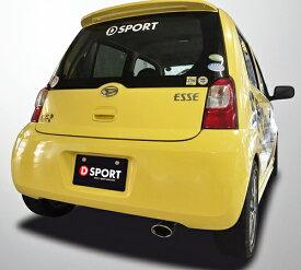 D-SPORT Sport Muffler TypeIII ダイハツ エッセ L235S用 (17400-B153)【マフラー】【自動車パーツ】Dスポーツ スポーツマフラー タイプ3