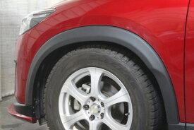 GARAGE VARY VALIANT オーバーフェンダー マツダ CX-5 KEEFW/KEEAW/KE2FW/KE2AW用 (35-0015)【エアロ】ガレージベリー ヴァリアント