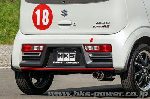 HKS Silent Hi-Power スズキ アルトワークス HA36S用 (31019-AS005)【JQR認定品】【マフラー】エッチケーエス サイレントハイパワー