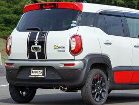 HKS Silent Hi-Power スズキ クロスビー MN71S用 (31019-AS010)【JQR認定品】【マフラー】【自動車パーツ】エッチケーエス サイレントハイパワー【車関連の送付先指定で送料無料】