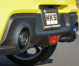 HKS LEGAMAX Premium スズキ スイフトスポーツ ZC33S用 (31021-AS003)【JQR認定品】【マフラー】【自動車パーツ】エッチケーエス リーガマックス プレミアム【車関連の送付先指定で送料無料】