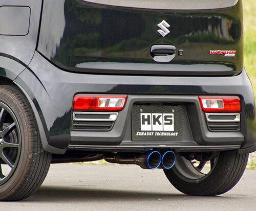 【クーポン利用で350円OFF!】HKS Super Turbo MUFFLER スズキ アルトワークス 2WD HA36S用 (31029-AS001)【JQR認定品】【マフラー】【自動車パーツ】エッチケーエス スーパーターボマフラー