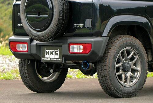 HKS Super Turbo MUFFLER スズキ ジムニー JB64W用 (31029-AS004)【JQR認定品】【マフラー】【自動車パーツ】エッチケーエス スーパーターボマフラー【車関連の送付先指定で送料無料】