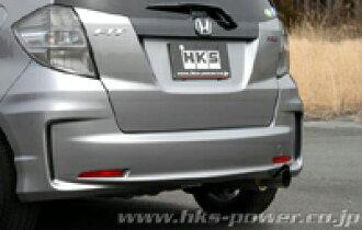 HKS silent Hi-power Honda fit RS GE8 for (32016-AH027)