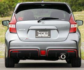 HKS Silent Hi-Power 日産 ニッサン ノート ニスモS E12改用 (32016-AN017)【JQR認定品】【マフラー】【自動車パーツ】 エッチケーエス サイレントハイパワー【車関連の送付先指定で送料無料】