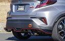 HKS LEGAMAX Premium トヨタ C-HR ハイブリッド ZYX10用 (32018-AT060)【JQR認定品】【マフラー】