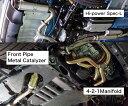 HKS SUPER EXHAUST SYSTEM (Hi-Power SPEC-L) トヨタ 86 MC後 ZN6用 (32025-AT003)【JQR認定品】【マフラー】【自動車パーツ】エッチケ…