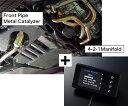 HKS R-SPEC ECU Package トヨタ 86 MC後 ZN6用 (33009-AT007)【エキマニ】【触媒】【サブコン】エッチケーエス アールスペック ECUパッ…