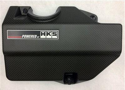 【クーポン利用で200円OFF!】HKS Dry Carbon Engine Cover ホンダ S660 JW5用 (70026-AH005)エッチケーエス ドライカーボン製エンジンカバー