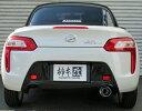 柿本改 カキモトレーシング GT box 06&S ダイハツ コペンローブ FF LA400K用 (D44314)【マフラー】KAKIMOTO RACING ジ...