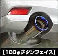 柿本改 カキモトレーシング エキゾーストフィニッシャー 100Φチタンフェイス (EFB035101C)【マフラーパーツ】KAKIMOTO RACING Exhaust Finisher