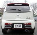 柿本改 カキモトレーシング GT box 06&S スズキ アルト ターボRS 4WD HA36S用 (S44338)【マフラー】