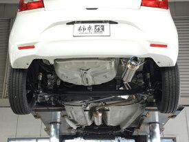 柿本改 カキモトレーシング GT box 06&S スズキ バレーノ WB32S用 (S44341)【マフラー】【自動車パーツ】KAKIMOTO RACING ジーティーボックス ゼロロクエス【個人宅も別途送料負担にて配送可能】