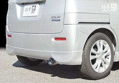 柿本改 カキモトレーシング Class KR スズキ ソリオ ハイブリッド 2WD MA36S用 (S71339)【マフラー】【自動車パーツ】KAKIMOTO RACING クラス ケーアール【車関連の送付先指定で送料無料】